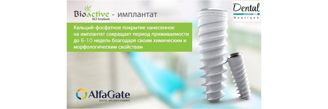 Dental Butique